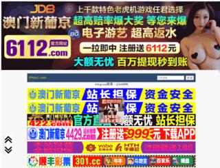tour666.com screenshot