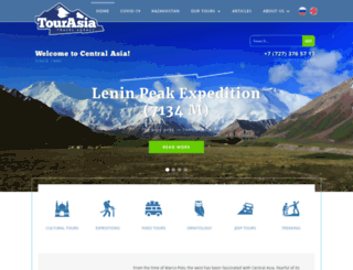 tourasia.kz screenshot