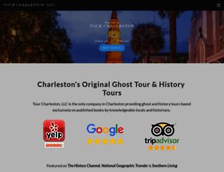 tourcharleston.com screenshot