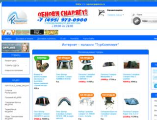 tourcomplect.ru screenshot