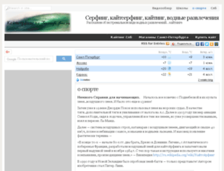 tourinfo-free.ru screenshot