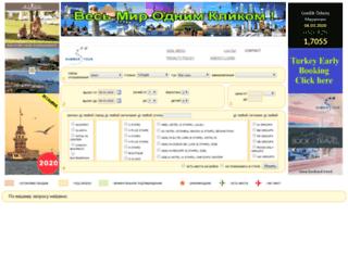 tourinfo.az screenshot