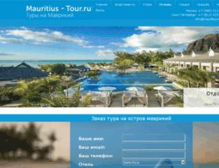 tourintel.ru screenshot