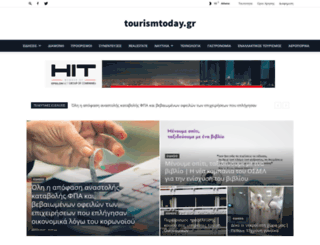 tourismtoday.gr screenshot