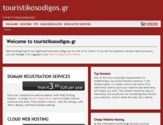 touristikosodigos.gr screenshot
