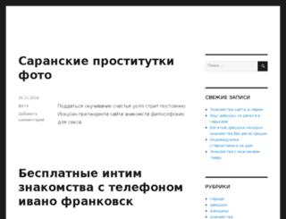 tourizm-online.ru screenshot