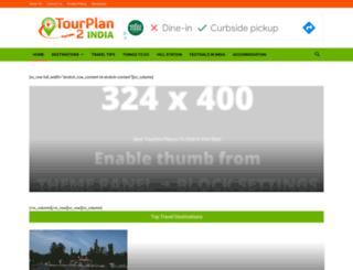 tourplan2india.blogspot.com screenshot