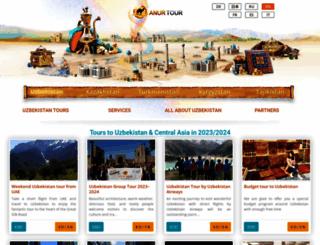 tourstouzbekistan.com screenshot