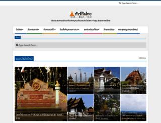 tourwatthai.com screenshot