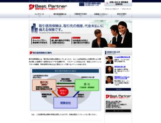 tousan-hoken.com screenshot