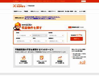toushi.homes.co.jp screenshot