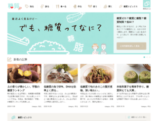 toushitsu.jp screenshot