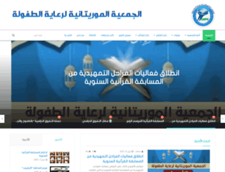 touvoula.org screenshot