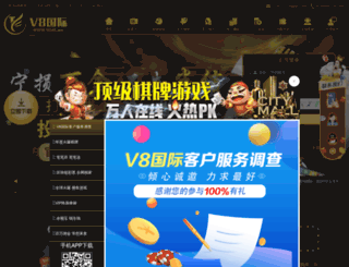 touxiang9.com screenshot