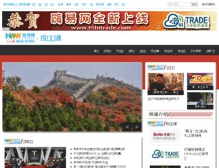 touzi.haiwainet.cn screenshot