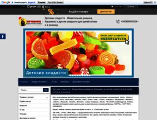 tovarioptom.com.ua screenshot
