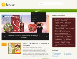 tovaripohudeniya.ru screenshot