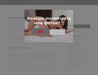 tovaryizkitaja.ru screenshot