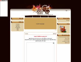 tovbeh.parsiblog.com screenshot