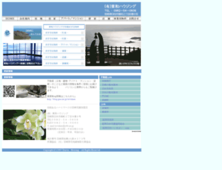 towahau.com screenshot