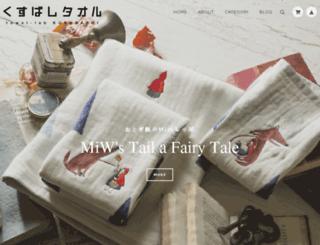 towel-lab.com screenshot