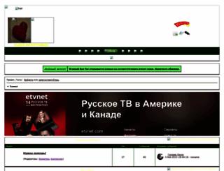tower.roleforum.ru screenshot