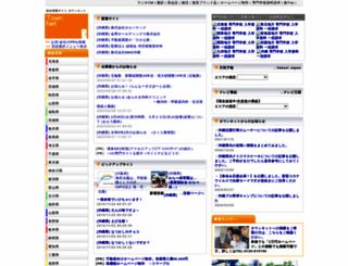 town-nets.jp screenshot