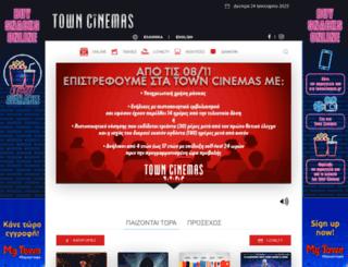 towncinemas.gr screenshot