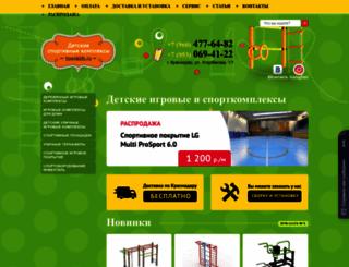 townkids.ru screenshot