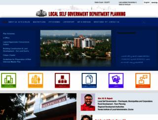 townplanning.kerala.gov.in screenshot