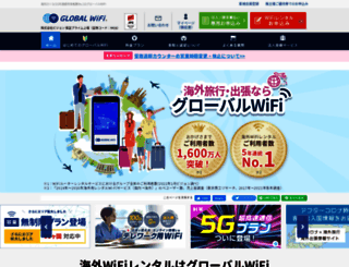 townwifi.com screenshot