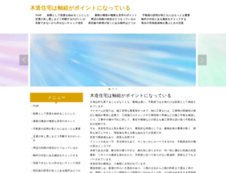 toxid-lotus.net screenshot