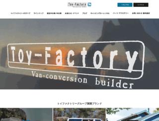 toy-factory.jp screenshot