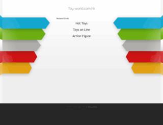 toy-world.com.hk screenshot