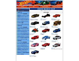 toy.hobidas.com screenshot