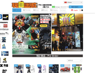 toyercity.com screenshot