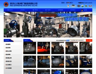 toygb.com screenshot