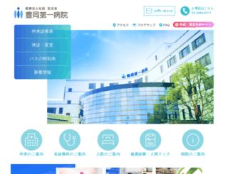 toyooka1.co.jp screenshot