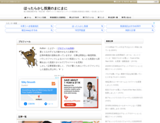 toyop.net screenshot