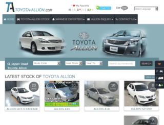 toyota-allion.com screenshot