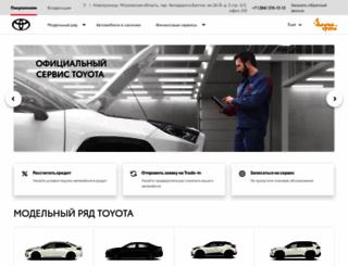 toyota-novokuznetsk.ru screenshot