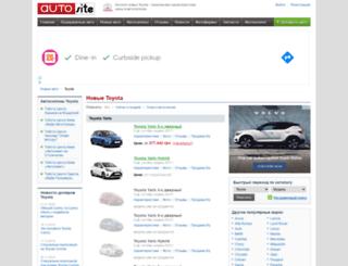 toyota.autosite.com.ua screenshot