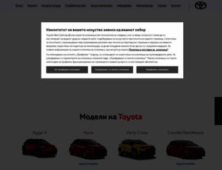 toyota.com.mk screenshot