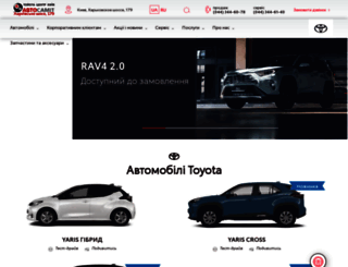 toyota.com.ua screenshot