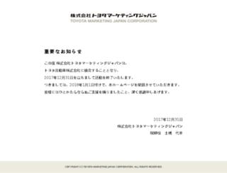 toyotamj.co.jp screenshot
