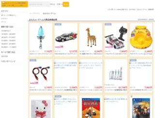 toys-games.mechakaitai.com screenshot