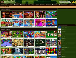 toys.paixnidiaxl.gr screenshot