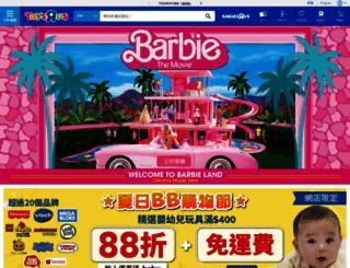 toysrus.com.hk screenshot