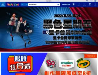 toysrus.com.tw screenshot