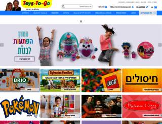 toystogo.co.il screenshot